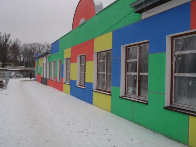Zaawansowanie robót na budowie przedszkola
